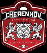 Cherenkov-GTAO-Logo