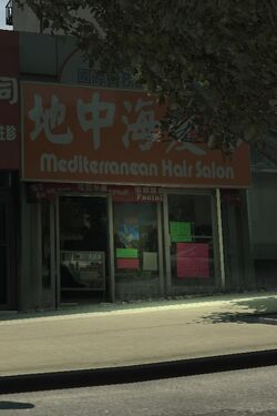 Mediterranean Hair Salon (IV).jpg