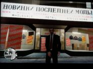 Niko az orosz ruhabolt előtt