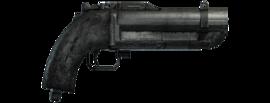 Укороченный гранатомёт