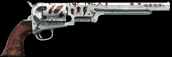 Флотский револьвер