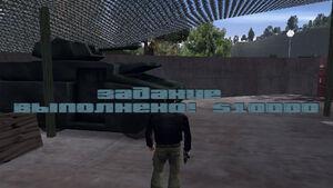 ArmsShortage-GTAIII6
