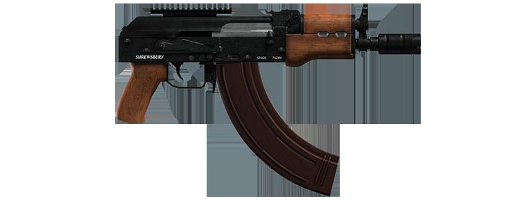 Укороченная винтовка