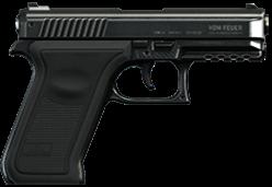 Керамический пистолет