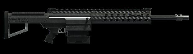 Тяжёлая снайперская винтовка MK II