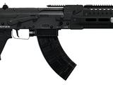 Штурмовая винтовка MK II