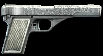 Винтажный пистолет