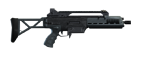 W AR SpecialCarbine.png