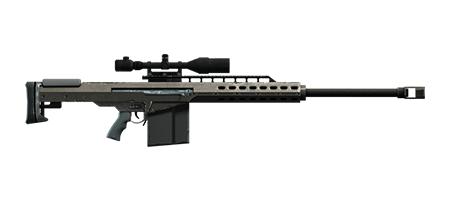 Тяжёлая снайперская винтовка