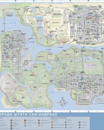 Карта всех казино в samp онлайн игры 21 очко в карты играть