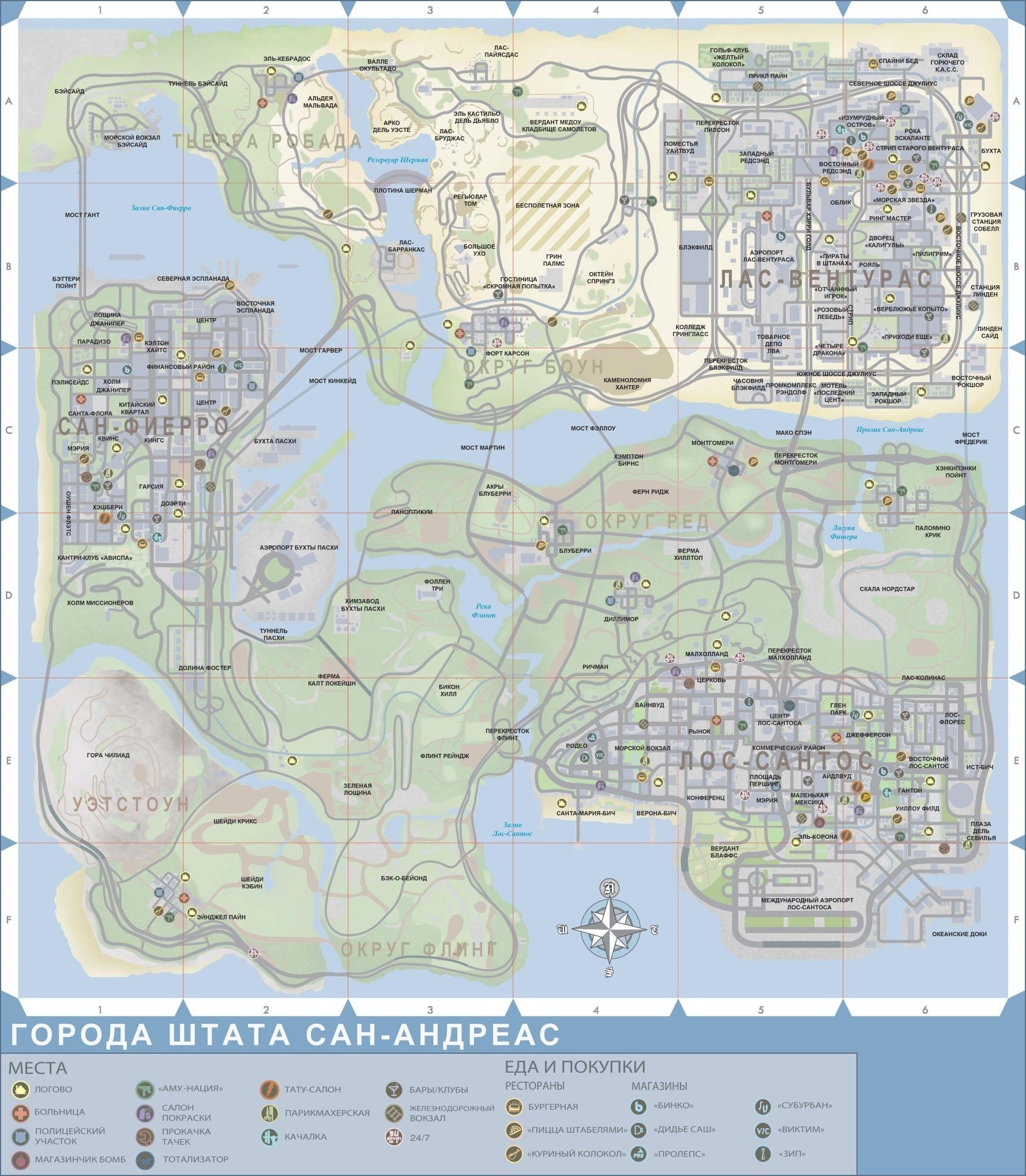 Район играть на карте лучшие сайты для онлайн покера