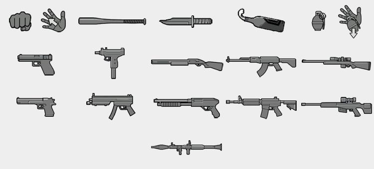 Оружие в GTA IV