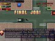 The Final Job! (Промышленный район)