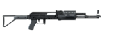 Fusil d'assaut GTA V.png