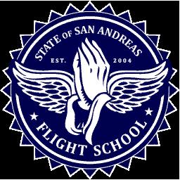 Лётная школа