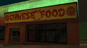 Chinese To Go Food.jpg