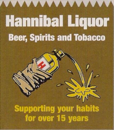 Hannibal Liquor (publicité) GTA San Andreas.jpg