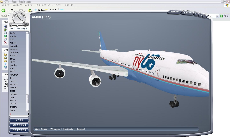 GTA 4 Fly U6 747-400 SKIN(GGMM).JPG