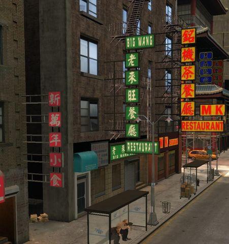 Big Wang Restaurant