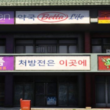 BettaLife-GTAV-KoreanPlaza.png