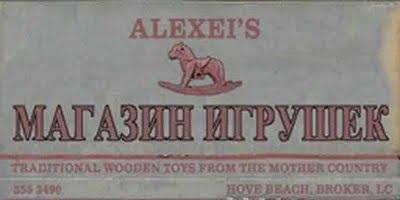 Alexei's