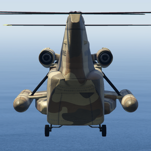 Cargobob-GTAV-Rear.png