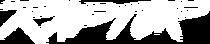 Raptor-GTAO-Badge