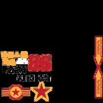 RO86Alkonost-GTAO-Decals