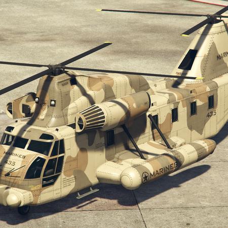 Cargobob4-GTAO-front.png