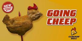 CluckinBell-GTAV-Advert