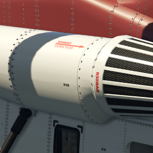 Cargobob2-GTAV-Engine.png