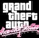 Logo-GTAVCS.png