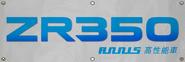 AnnisZR350-GTAO-LSTunersBanner