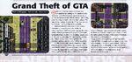 SegaSaturn-SaturnPowerissue10(lostmediawiki.com)-GTA1