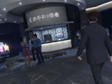 Setup: Casino Scoping