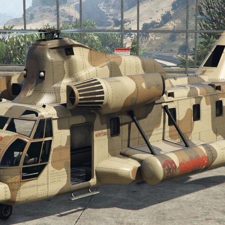 Cargobob3-GTAV-front.png