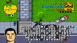 AssaultJoint-GTAA-SS7