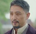 GUARDIAN Zhang Shi