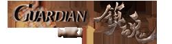 Guardian Wiki