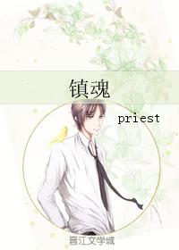 Novel Cover.png