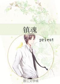 Main/Novel