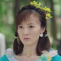 GUARDIAN Ying Chun