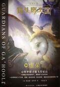 Chinese alternate-book14