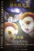 Chinese alternate-book15