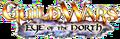 EotN logo sml.png