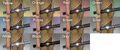 Machete Dye Chart.jpg