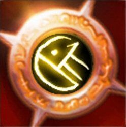 Hi-res-Glyph of Concentration.jpg