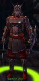 Guardsman Chow.jpg