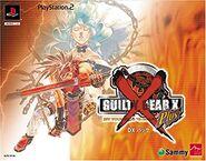 Guilty Gear X Plus DX