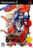 GGXXACP cover JP 2